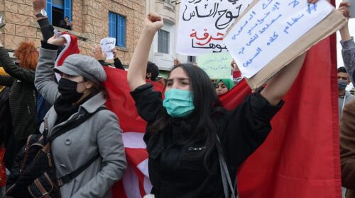 Tunisians Defy Police To Stage More Anti Government Rallies 1 500x280